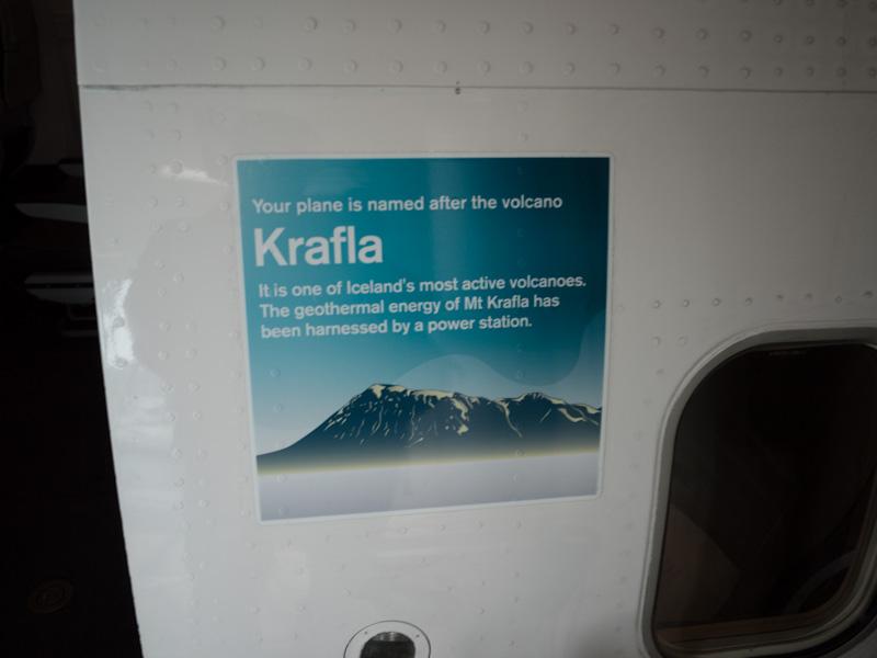 Самолетът кръстен на вулкана Krafla