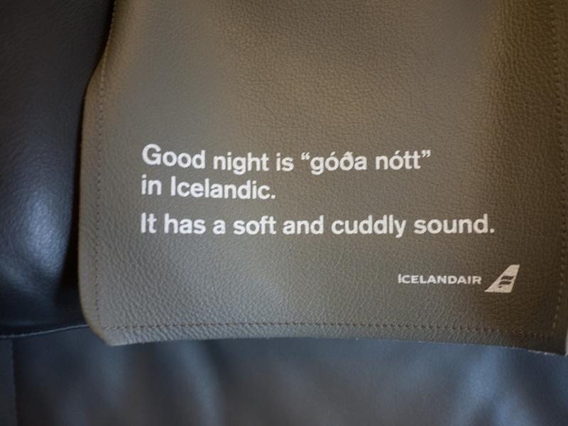 Лека нощ на исландски