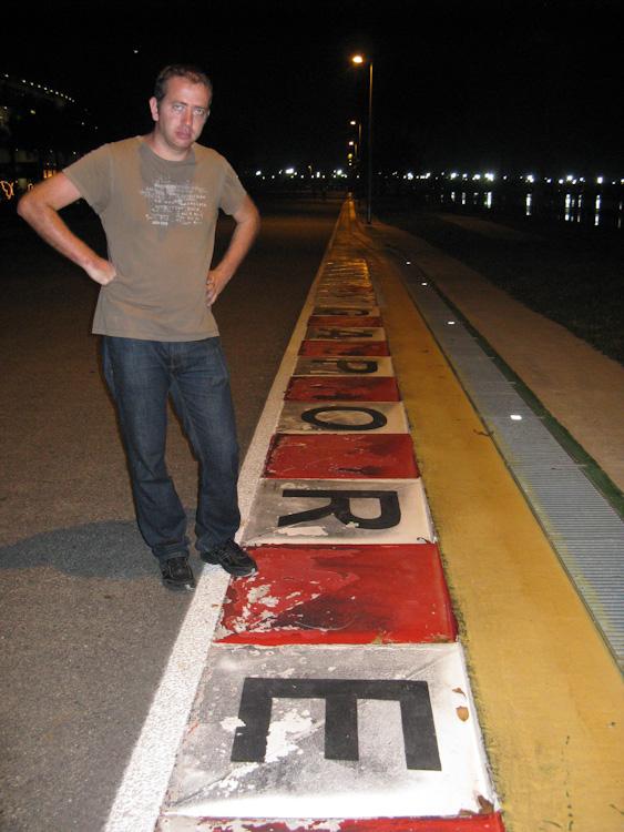 Ф1 пистата