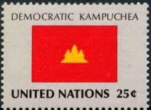 ООН - Демократична Кампучия - пощ. марка.