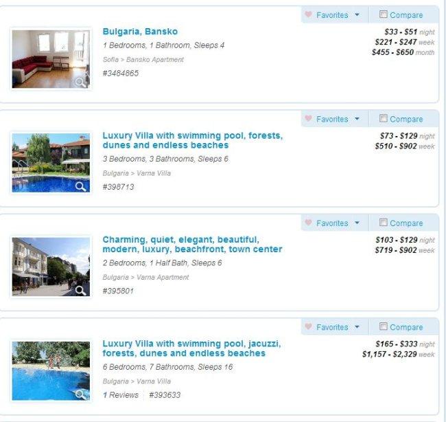 Homeaway.com - апартаменти в България