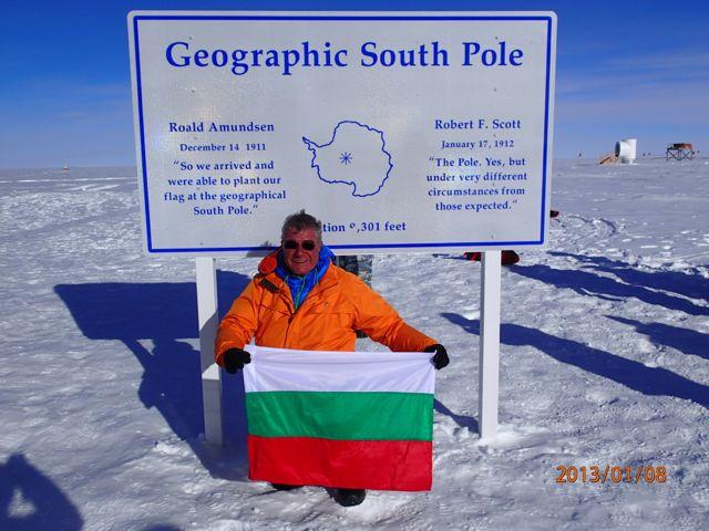 проф. Пимпирев на Южния полюс