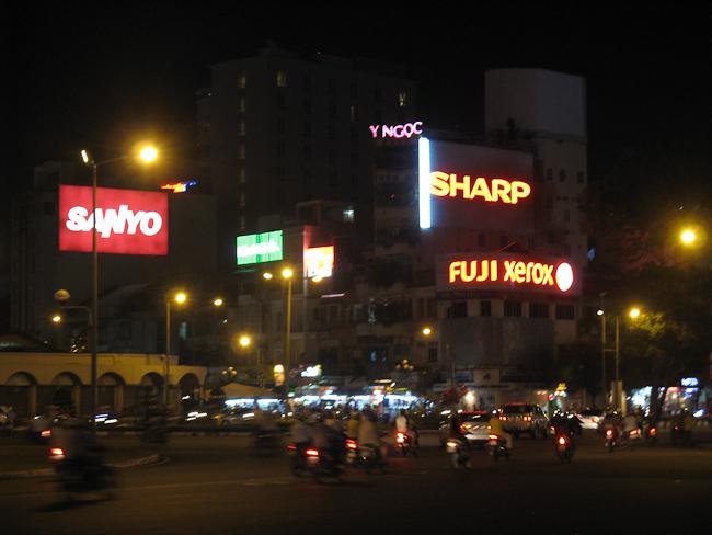 Вечерен Сайгон