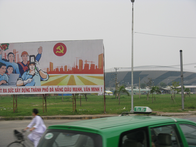 Модерен Виетнам