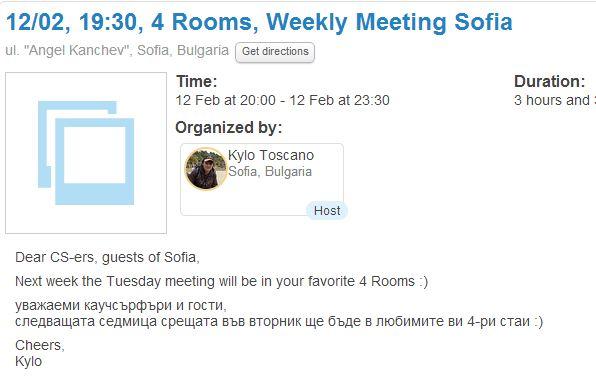 Седмичната среща в София