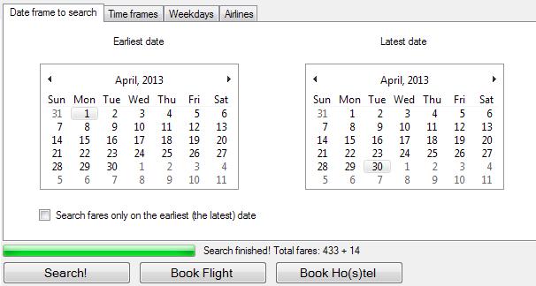 Календар с датите