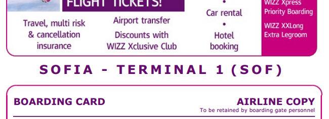 Wizz летят от терминал 1 на летище София