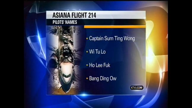 Имената на пилотите според KTVU