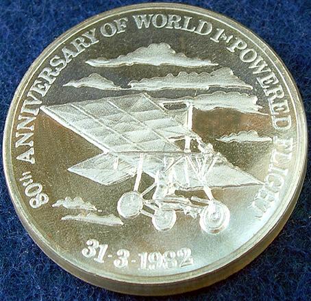 Медал, посветен на Ричард Пиърс
