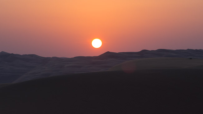Пустиня
